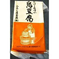 [冷蔵] おばー自慢の島豆腐 250g
