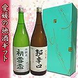 島田酒造 日本酒ギフト箱入り 小富士 超辛口・初雪盃 本醸造 1800ml 飲みくらべセット