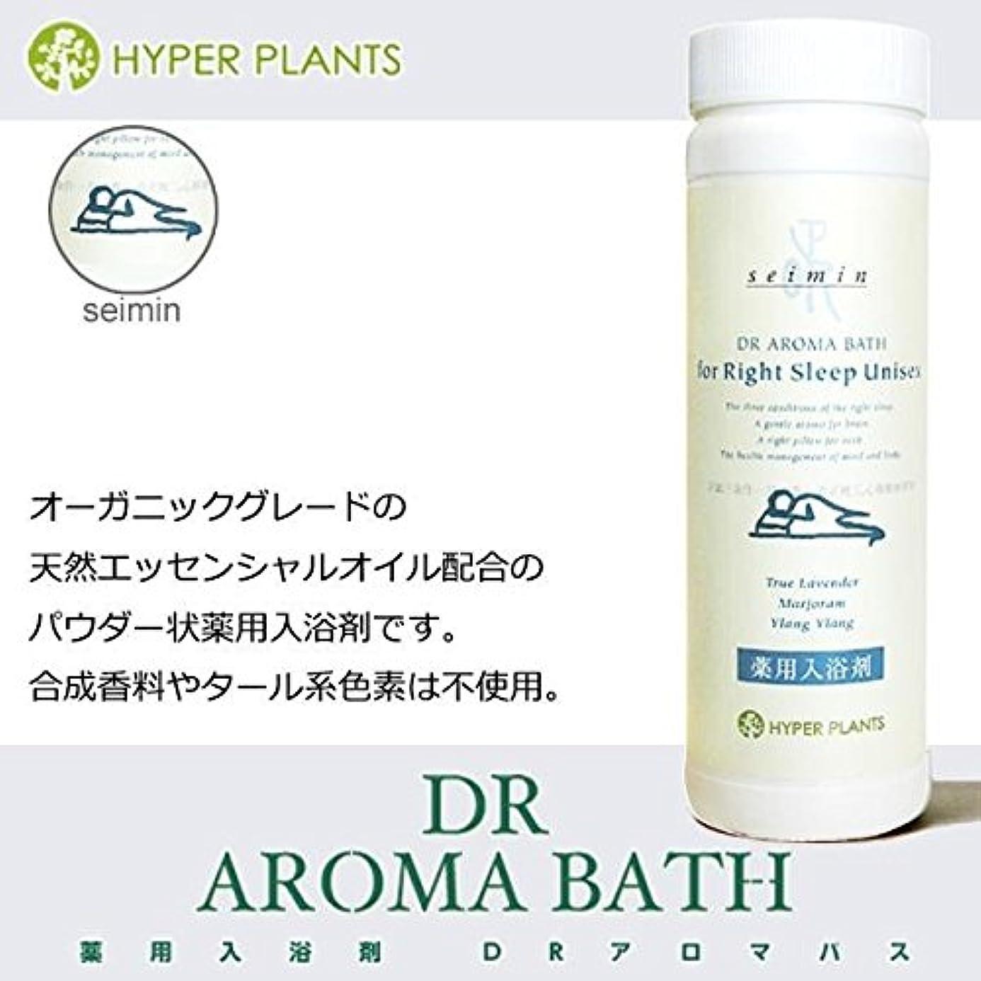 散歩に行く大学院農場医薬部外品 薬用入浴剤 ハイパープランツ(HYPER PLANTS) DRアロマバス 正眠 500g HYB023