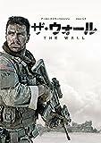 ザ・ウォール[DVD]