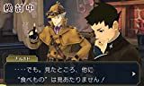 「大逆転裁判2 -成歩堂龍ノ介の覺悟-」の関連画像