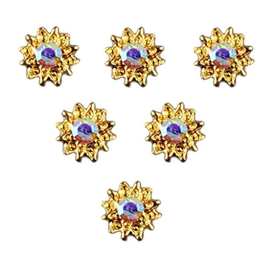 ゲージ打ち負かすアグネスグレイT TOOYFUL 全8種類 マニキュア ネイルデザイン ダイヤモンド 3Dネイルアート ヒントステッカー 50個入り - 5