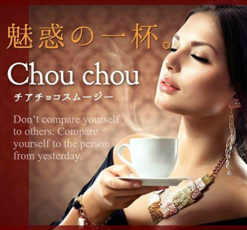 チアチョコスムージー Chouchou ( シュシュ )