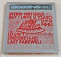 ビックバン BIGBANG - Hot Issue (2007 Bigbang 2nd Mini Album) [KPOP MARKET特典: 追加特典フォトカードセット] [韓国盤]