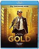 ゴールド/金塊の行方[Blu-ray/ブルーレイ]