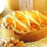 最高級洋菓子 大人気レアチーズケーキ&クルミのタルト 2種類豪華セット 期間限定 高級ギフト