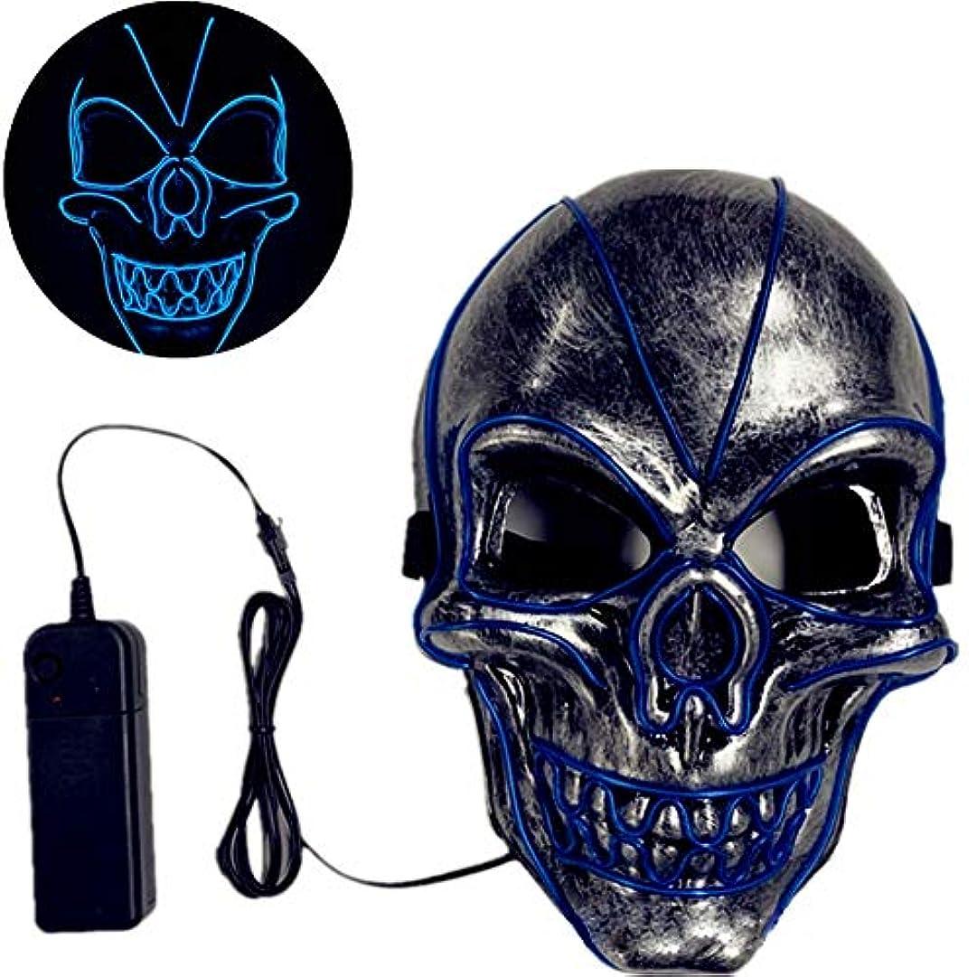 大胆不敵一元化する異邦人テーマパーティー、カーニバル、ハロウィーン、レイブパーティー、仮面舞踏会などに適したハロウィーンマスク、LEDマスク,Blue