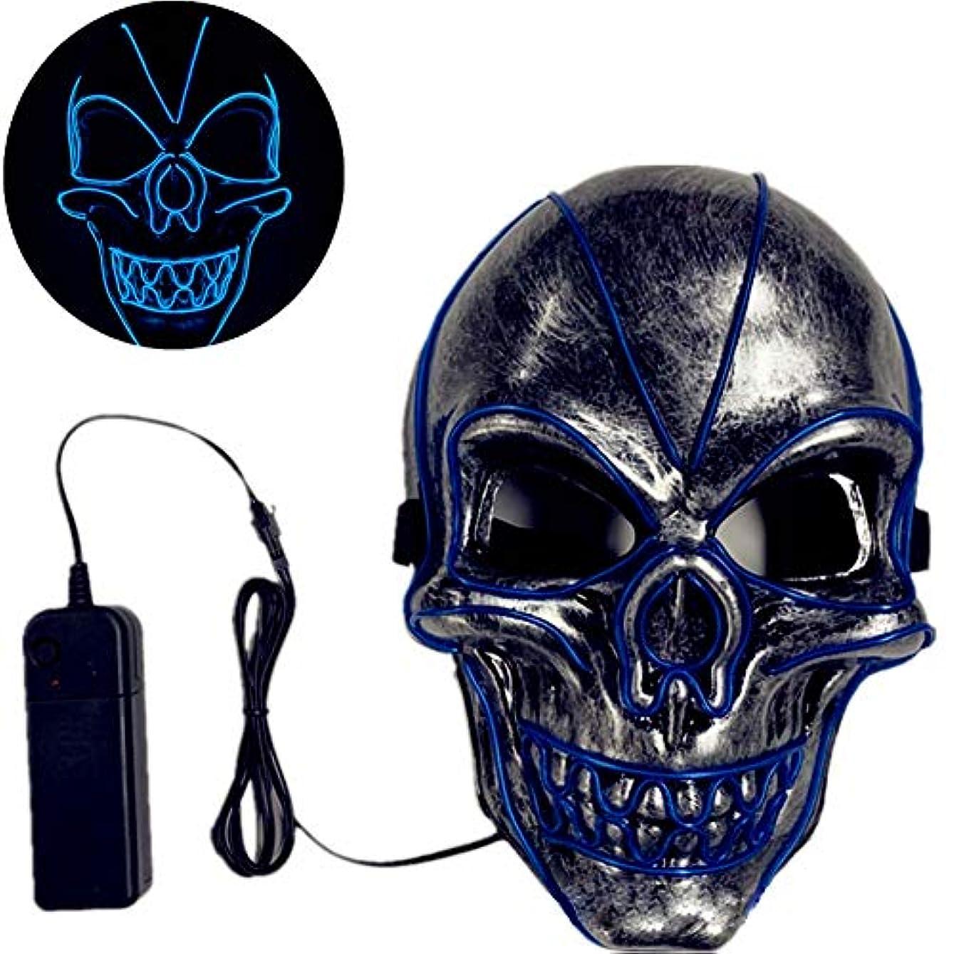 図スナップ主流テーマパーティー、カーニバル、ハロウィーン、レイブパーティー、仮面舞踏会などに適したハロウィーンマスク、LEDマスク,Blue