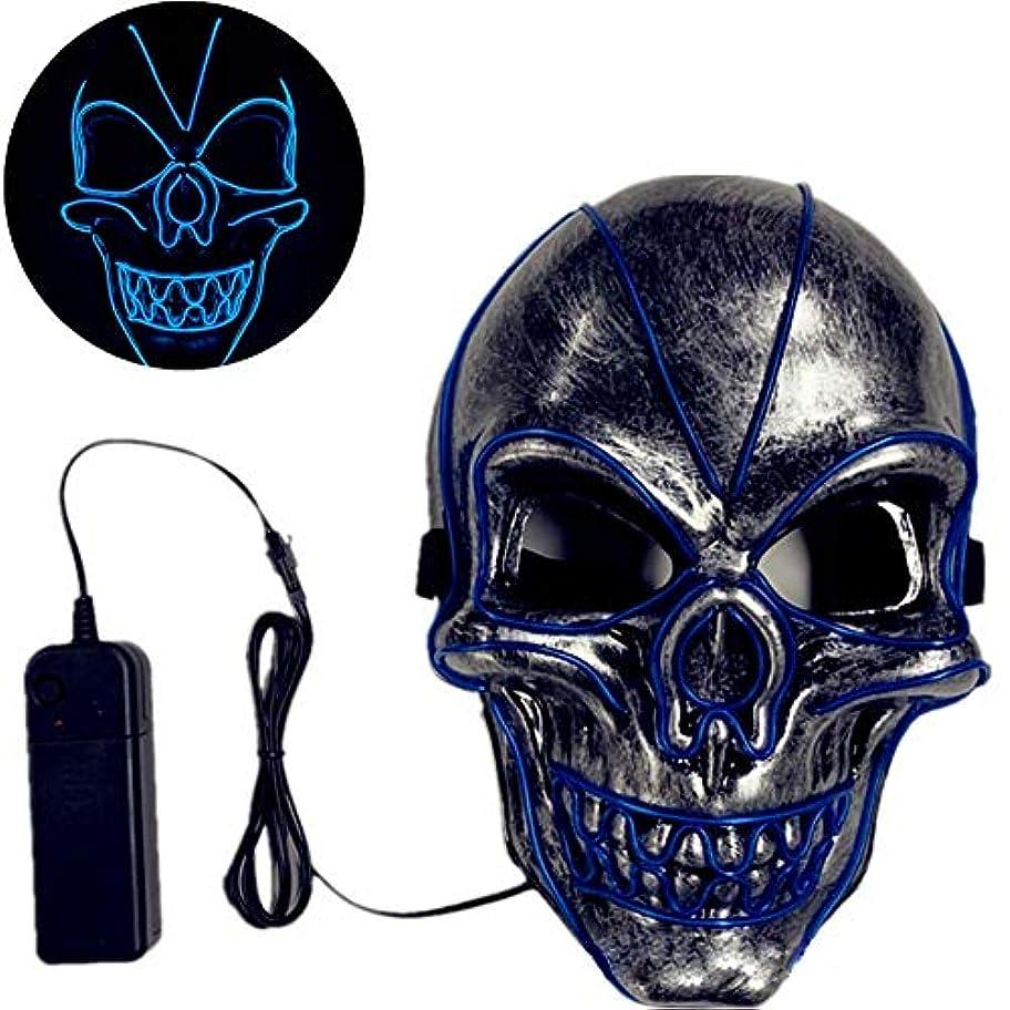 コメンテーター慢罪悪感テーマパーティー、カーニバル、ハロウィーン、レイブパーティー、仮面舞踏会などに適したハロウィーンマスク、LEDマスク,Blue