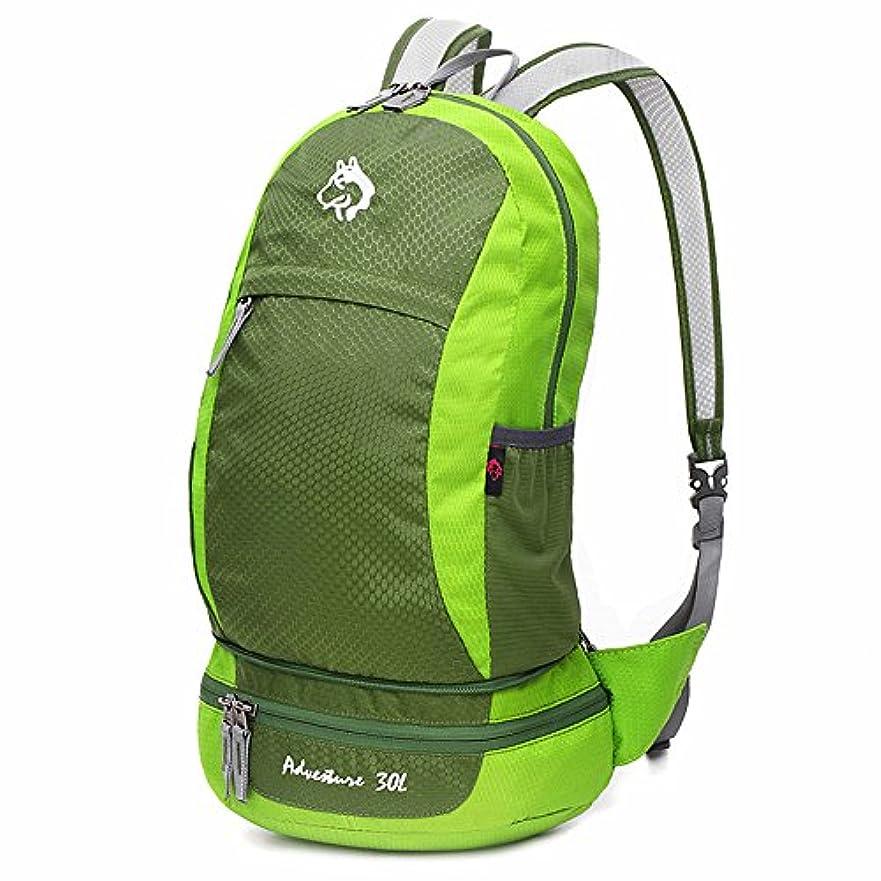 アイザック無礼につかの間YHDD バックパックウォーキングレジャースポーツニュートラルメンズと女性のバックパックウエストバッグコンボ折りたたみ屋外での使用に適した多機能防水ワイルドキャンプ旅行 (色 : 緑)