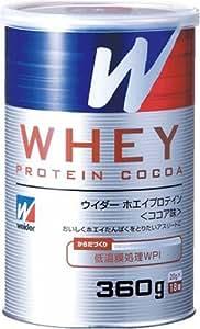 ウイダー ホエイプロテイン ココア味 360g