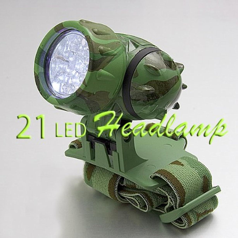 保安ヘビーページ迷彩柄 21LEDヘッドライト