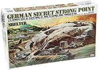 マイクロエース 1/72 ドイツ軍 ストロングポイント ミリタリー秘密基地
