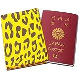 海外旅行用品にスキミング防止 ICパスポートカバー (ヒョウ柄)