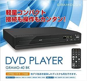 【GR】40 BK/DVDプレーヤー 黒
