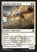 Magic : the Gathering – WatcherのRoost ( 030 / 269 ) – Khans of Tarkir – Foil