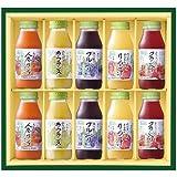 【ジュースギフト】冬のまるごと果実のジュースセット 180ml×10本 順造選 フルーツジュース