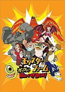 「モンスターファーム」ガッツだ! Blu-ray BOX!