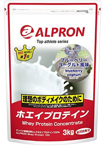 アルプロン ホエイプロテイン100 3kg【約150食】ブルーベリーヨーグルト風味(WPC ALPRON 国内生産)