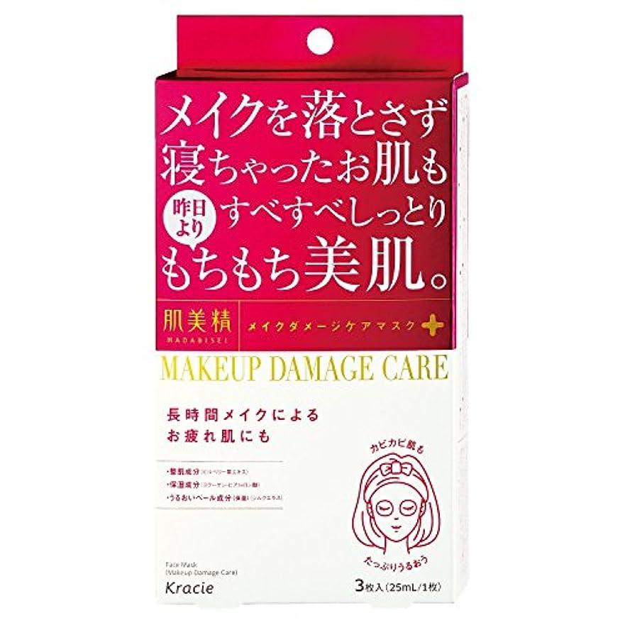 ロール完璧羽クラシエ 肌美精 ビューティーケアマスク 保湿 3枚入×3点セット(メイクダメージケアマスク) (4901417622211)