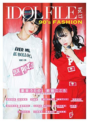 IDOL FILE Vol.17 90's FASHION
