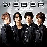 【Amazon.co.jp限定】evolution [初回限定盤A -Keep-] [CD + DVD] (Amazon.co.jp限定特典 : メガジャケ 付)