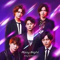 【メーカー特典あり】 Mazy Night(通常盤)(特典:下敷き(B5サイズ)付)