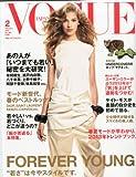 VOGUE JAPAN (ヴォーグ ジャパン) 2013年 02月号 [雑誌] 画像