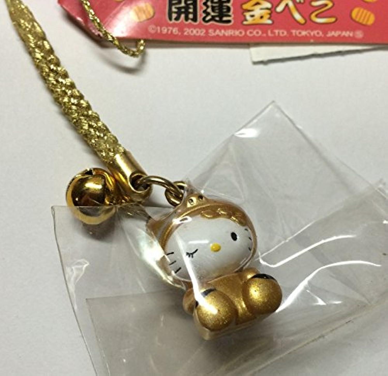 ハローキティ キティ ストラップ 根付 福島限定 開運金べこ 赤べこ Hello Kitty サンリオ sanrio はっぴぃえんど