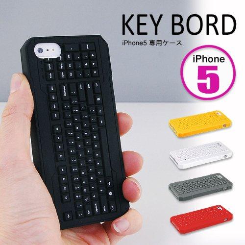 iPhone5 専用ケース 可愛いキーボード型 ブラック  柔らかいシリコン製 カバー 保護