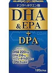 ユーワ DHA&EPA+DPA 120カプセル
