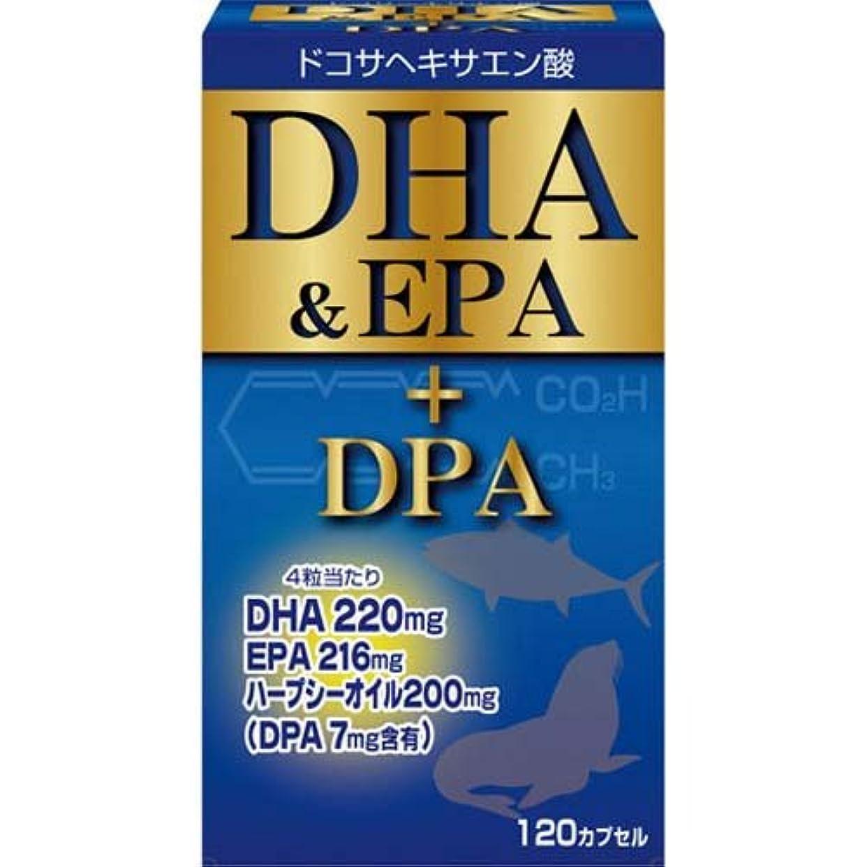 説明キャプション保持ユーワ DHA&EPA+DPA 120カプセル