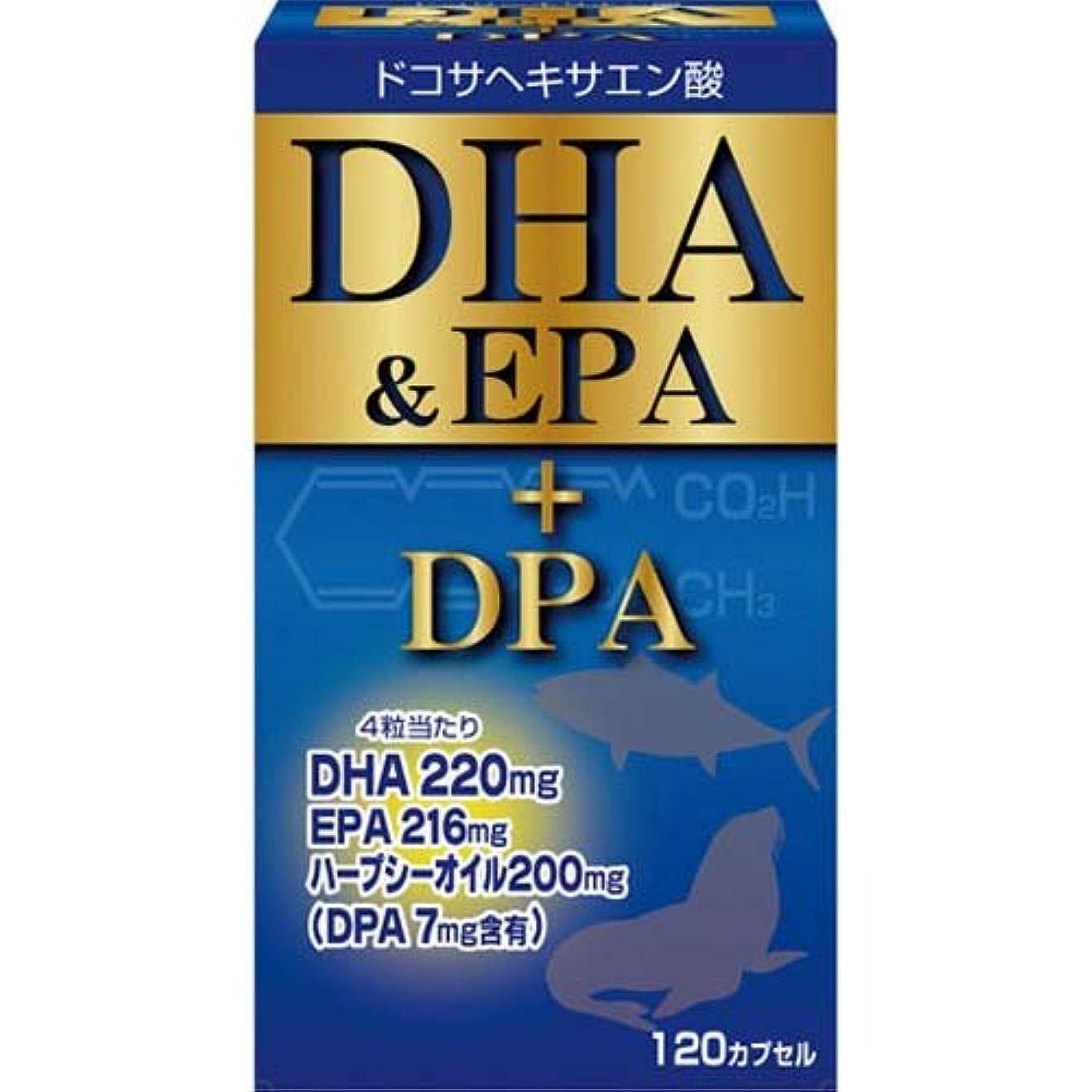 効率コールドありふれたユーワ DHA&EPA+DPA 120カプセル