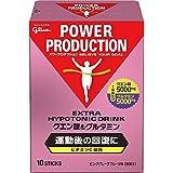 グリコ パワープロダクション エキストラ ハイポトニックドリンク クエン酸&グルタミン ピンクグレープフルーツ味 1袋 (12.4g) 10本