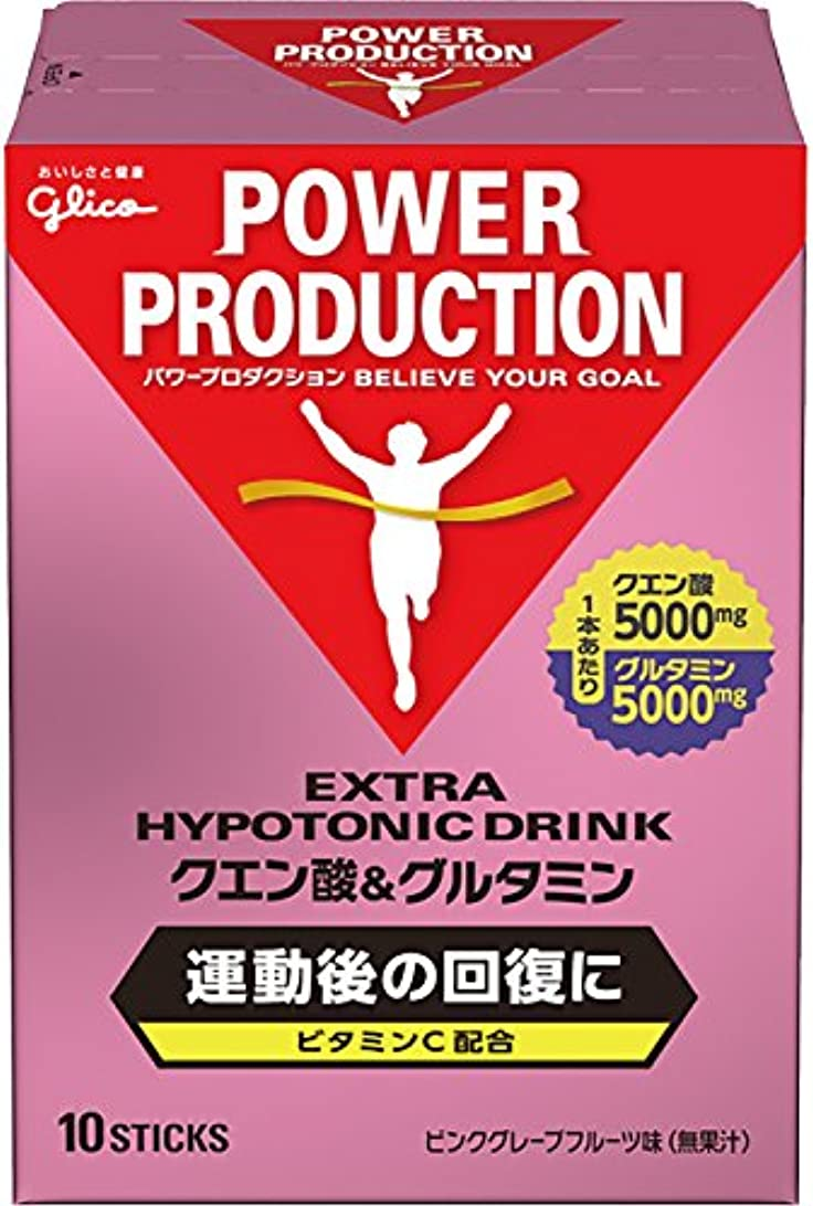 くさびすなわちうなり声グリコ パワープロダクション エキストラ ハイポトニックドリンク クエン酸&グルタミン ピンクグレープフルーツ味 1袋 (12.4g) 10本