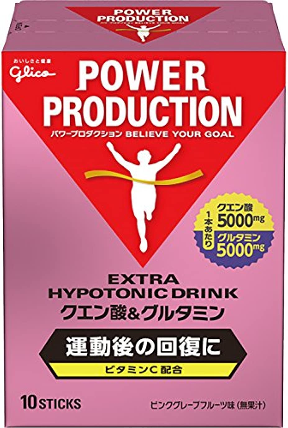 聖職者逆に消費グリコ パワープロダクション エキストラ ハイポトニックドリンク クエン酸&グルタミン ピンクグレープフルーツ味 1袋 (12.4g) 10本