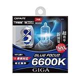 カーメイト 車用 ハロゲン ヘッドライト GIGA ブルーフォーカス H4 6600K 800/600lm BD22