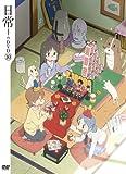 日常のDVD 特装版 第10巻[DVD]
