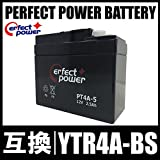 PERFECT POWER バイクバッテリー PT4A-5 互換 YTR4A-BS GT4A-5 YT4A-5 YT4A-BS ユアサ YUASA 即使用可能 モンキー ゴリラ ライブDIO ZX ジョルノ タクト