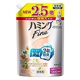 【大容量】ハミングファイン 柔軟剤 ヨーロピアンジャスミンソープの香り 詰め替え 1200ml