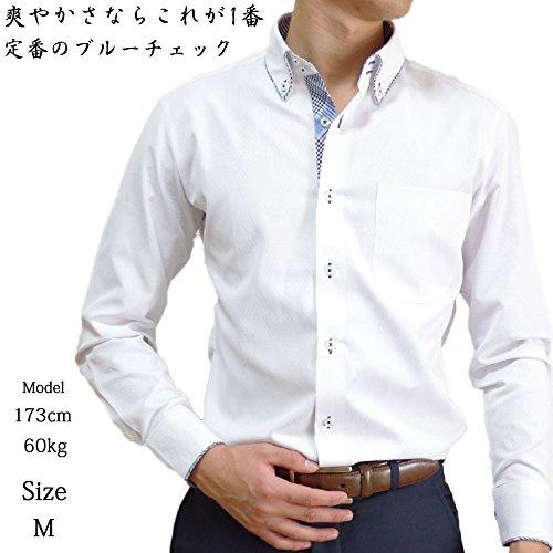 (ブルーム) BLOOM 2016秋冬 オリジナル 長袖 ワイシャツ S/M/L/LL/3L/4L/5L/6L 8柄 形態安定 ドゥエボットーニ ボタンダウン