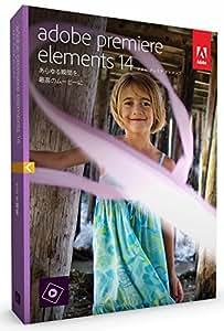 Adobe Premiere Elements 14 (Elements 15への無償アップグレード対象商品 2017/1/4まで)