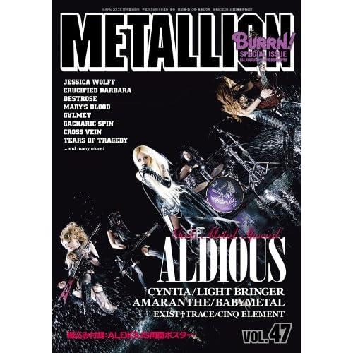 METALLION(メタリオン) vol.47 2013年 07月号 [雑誌]