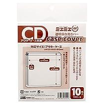 ミエミエ 透明CDケースカバー CD・アウターケース対応サイズ 10枚入