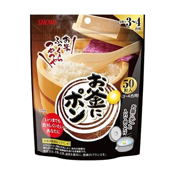 昭和 お釜にポン 3~4合用の商品画像