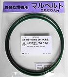 日立 HITACHI 衣類乾燥機 丸ベルト DE-N50K3 044 マルベルト代用品