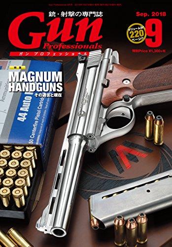 Gun Professionals18年9月号