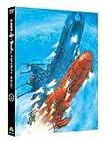 宇宙戦艦ヤマト2202 愛の戦士たち 4[DVD]