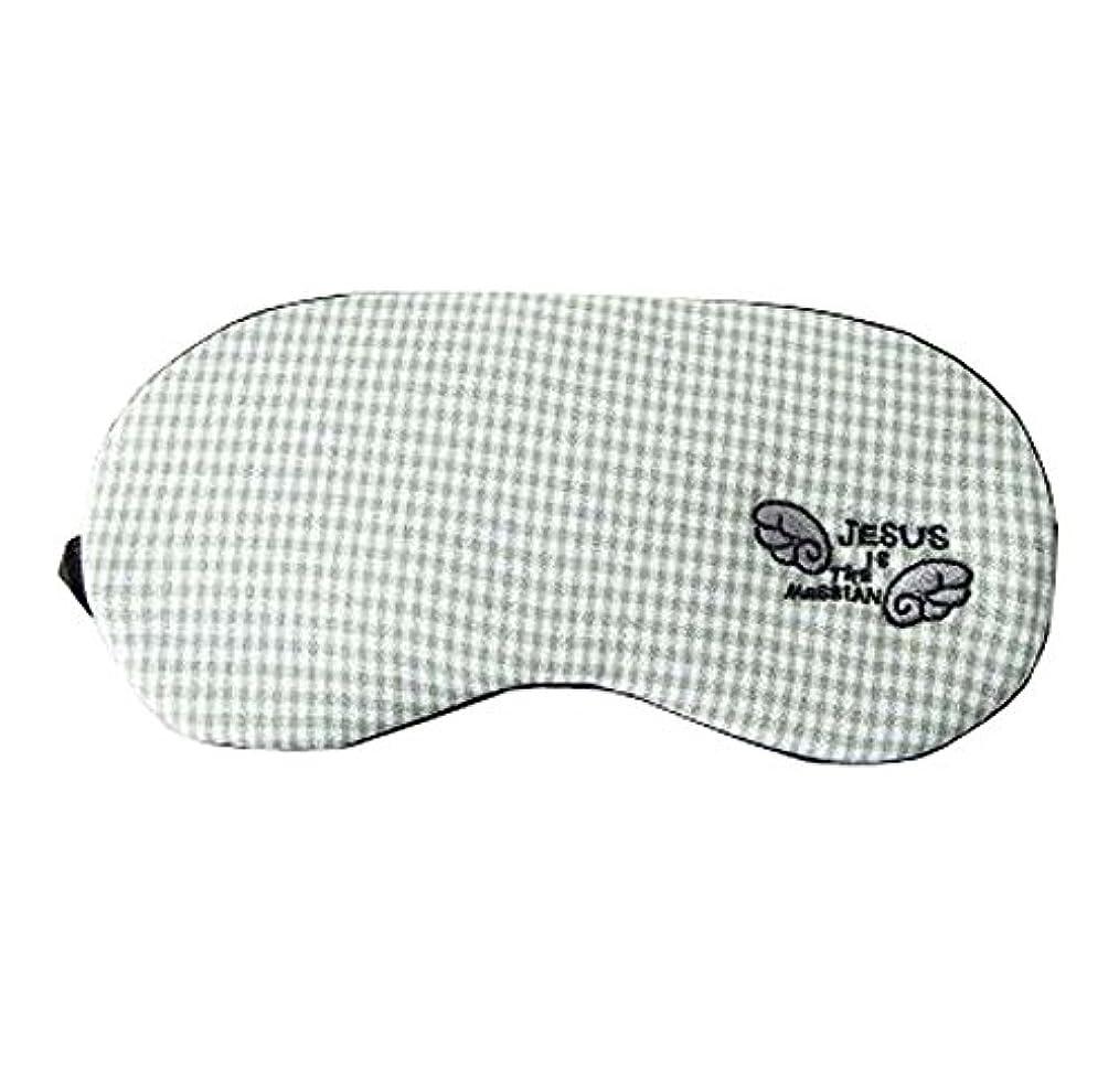 蒸し器パン屋参照する快適なかわいい目のマスクは、スリーピングワーキングのための不眠症とストレスを緩和、E