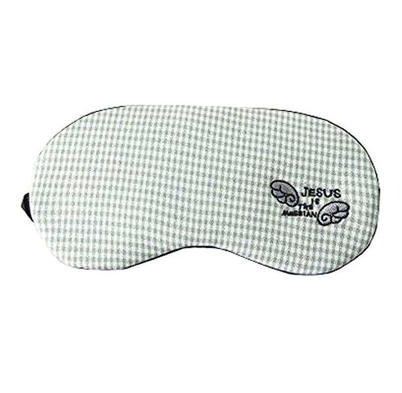 ベックス防水低い快適なかわいい目のマスクは、スリーピングワーキングのための不眠症とストレスを緩和、E